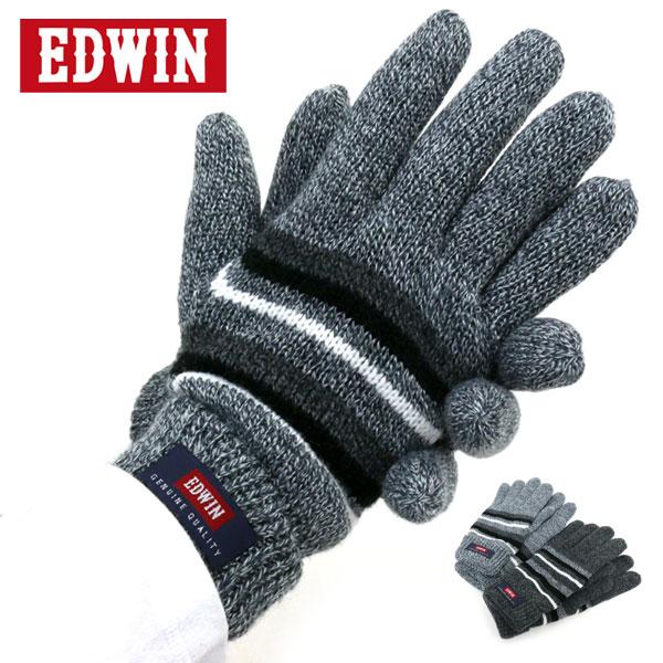 EDWIN 手袋 メンズ 裏フリース 冬 アクリル100% グレー<br><br>