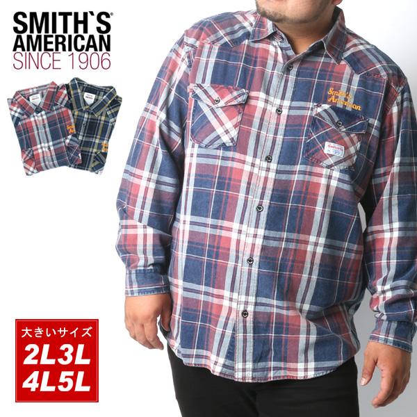 SMITH'S AMERICAN ウエスタンシャツ 大きいサイズ メンズ 秋 インディゴ チェック 長袖 レッド/ネイビー 2L/3L/4L/5L