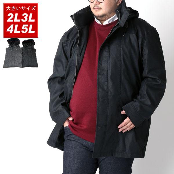 コート 大きいサイズ メンズ 冬 無地 フード 付き グレー/ブラック 2L/3L/4L/5L