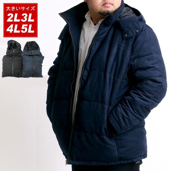 アウター 大きいサイズ メンズ 冬 中綿 スエード フード 付き ブラック/ネイビー 2L/3L/4L/5L