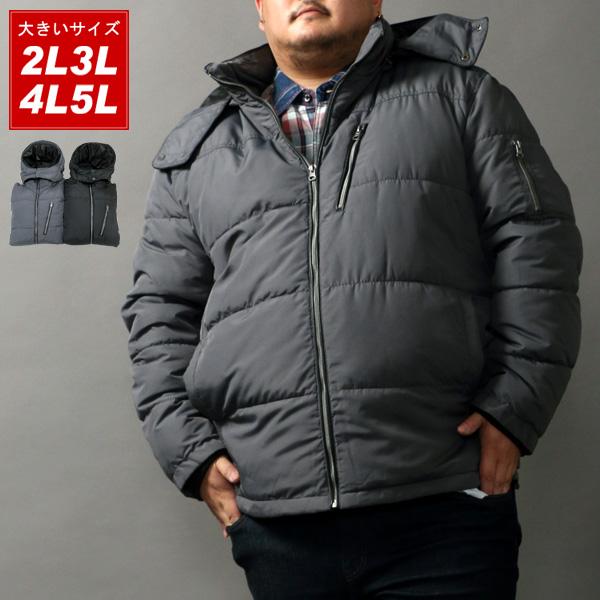 アウター 大きいサイズ メンズ 冬 中綿 無地 フード 付き グレー/ブラック 2L/3L/4L/5L