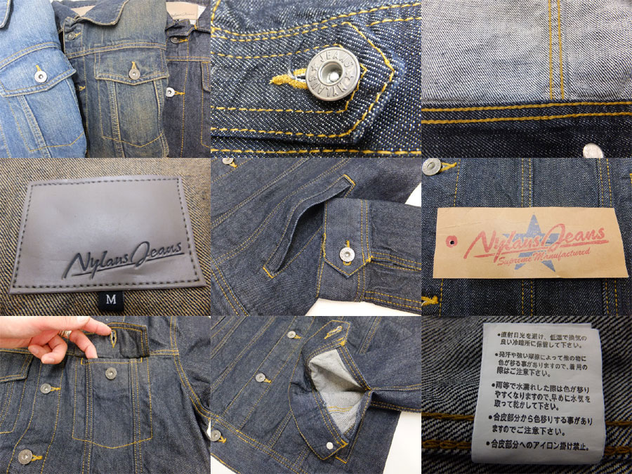 Nylaus Jeans/ ナイラスジーンズユーズド processing denim G Jean 13125