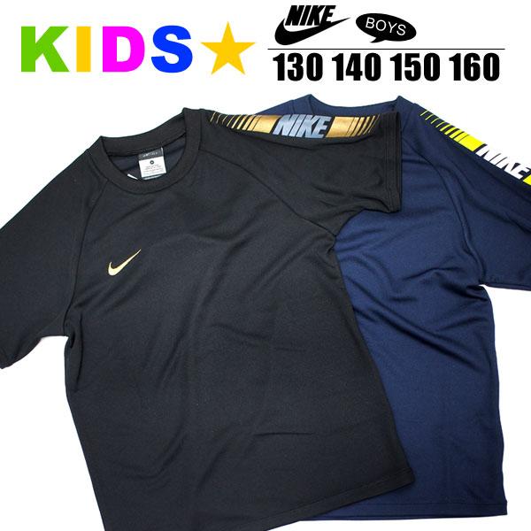 NIKE / Nike Sport 617732 ~ DRI-FIT ~ 2 colors! 130 140 150 160 fit dry short -sleeve t-shirt [marukawa / Korea / brand clothing
