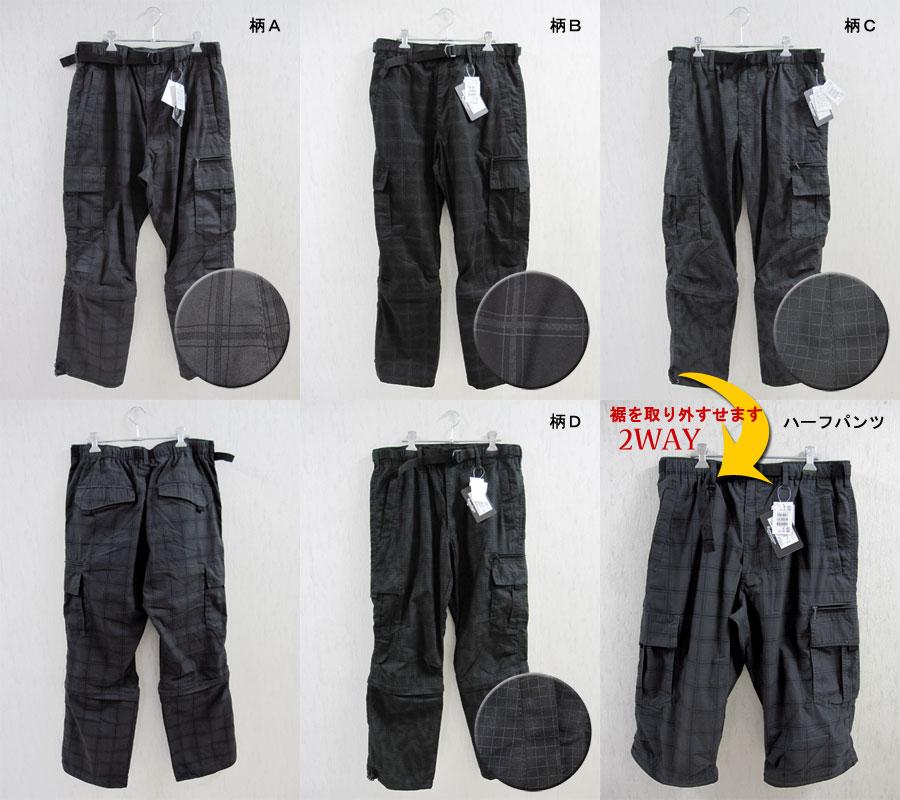 Raton Laueun/ラトンローエンT/C檢查2WAY貨物褲衩