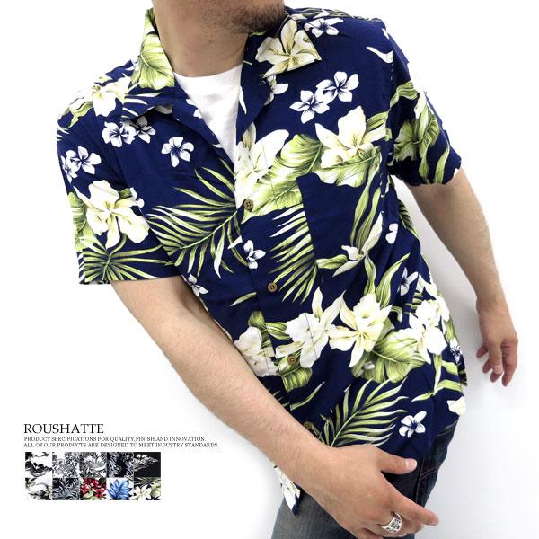 """Roushatte / ルーシャット ~ 100% rayon and 10 colors! """"Resort"""" ' 14 rayon Hawaiian shirts"""