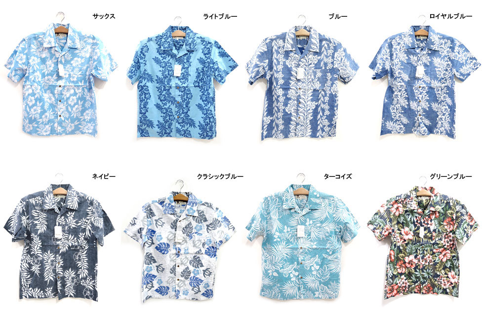 "Large size! Roushatte / ルーシャット 431985 K ~ fabric lining your ~ all 17 colors! 2 l 3 l 4 l 5 l ""KING SIZE"" ' Aloha shirt 14"