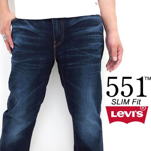送料無料 Levi's リーバイス 86512-0003 ~デニム素材13oz~ 日本製!