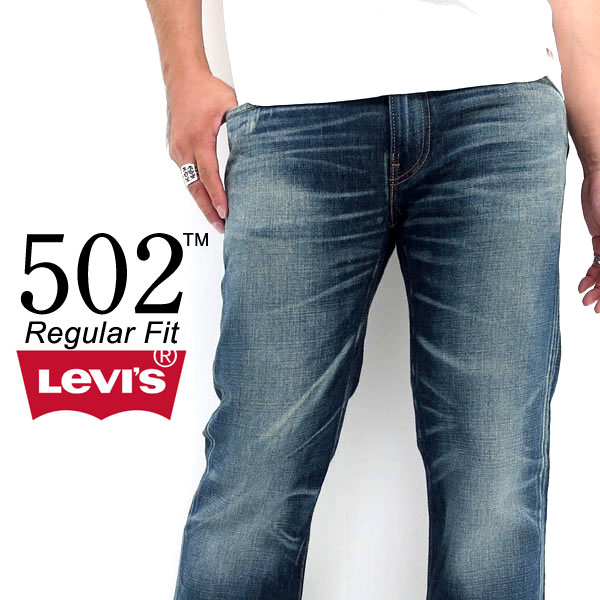 56f09e01970 Levi's / Levi-denim-502 MADE IN JAPAN mid regular tapered fit straight denim  jeans 86602-0020 [marukawa and specialty store and brand clothes /  gentleman ...