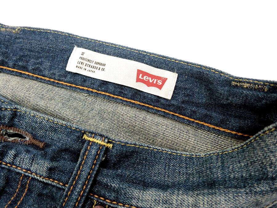 Levi 's 牛仔褲和牛仔 Levi ~ 日本造 502 中期定期錐形適合直粗斜紋棉布牛仔褲 86602-0020