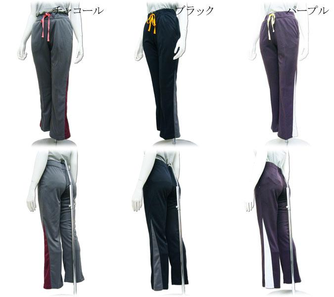 Stretch judge beauty leg change bootcut pants