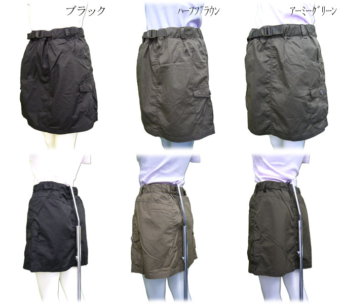 TC Poplin middle-length cargo skirts