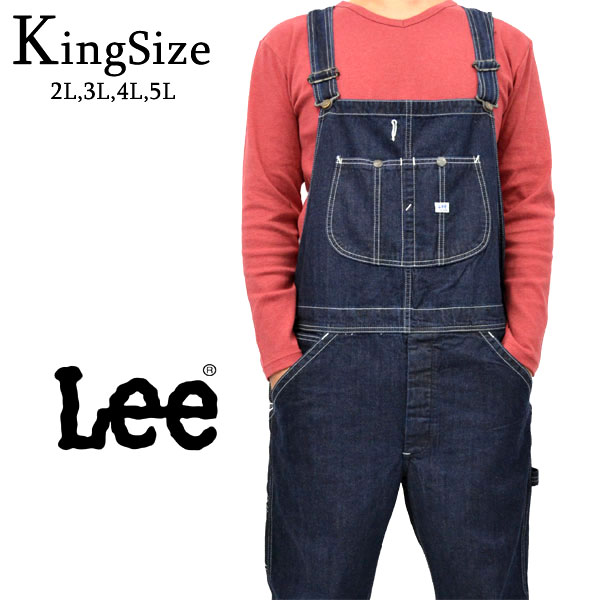 【送料無料】 大きいサイズ メンズ Lee リー LM4254-900 ~デニム素材~全1色 2L、3L、4L、5L