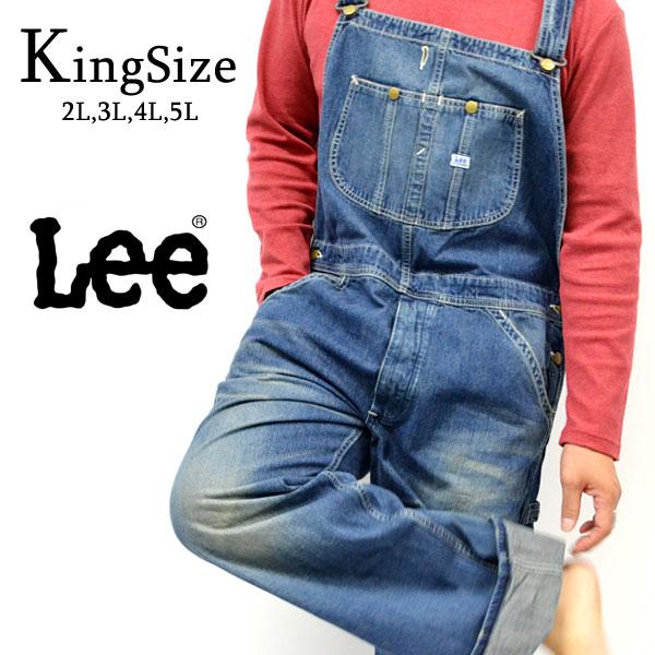 全品送料無料 大きいサイズ メンズ Lee リー LM4254 ~デニム&ヒッコリー素材~全2色 2L、3L、4L、5L
