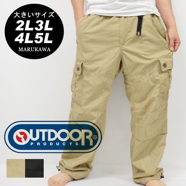 fef05aae211 Large size! OUTDOOR PRODUCTS   factory 5906-cotton mixed polyester-2 colors!