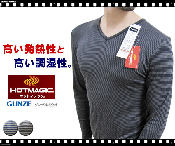GUNZE gunze hot magic border V neck long sleeve T shirt