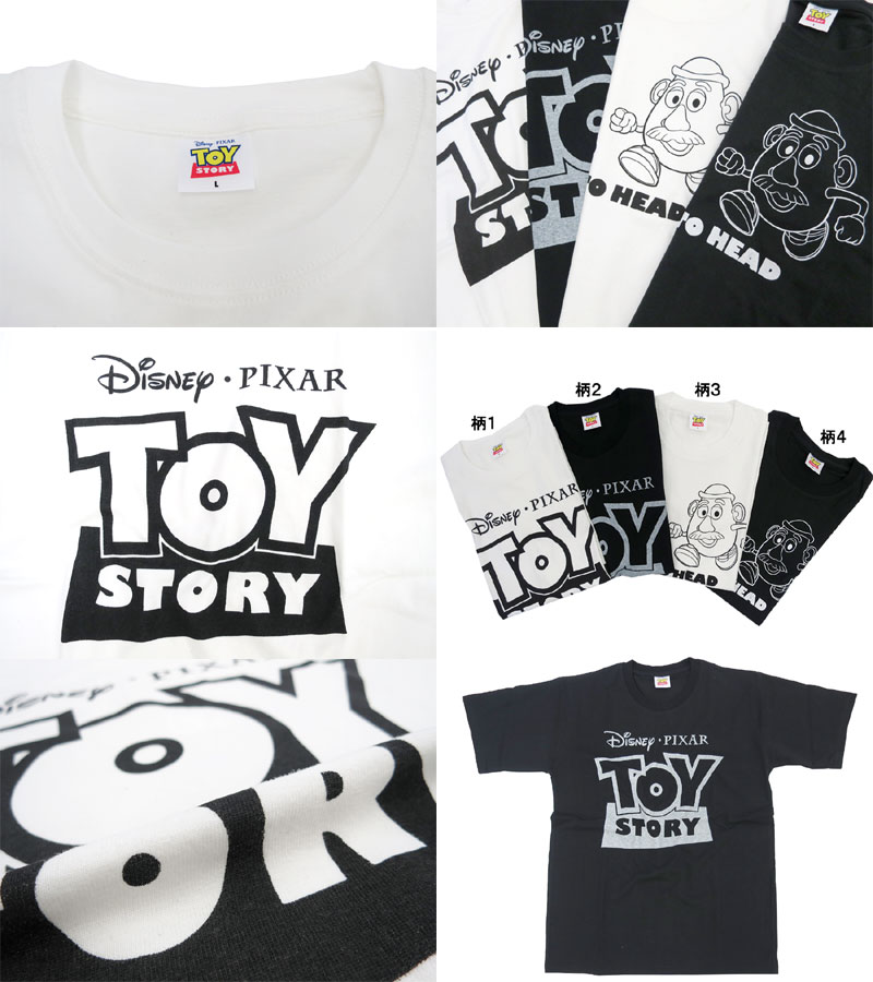 Toy Story T shirt mens potato head logo print