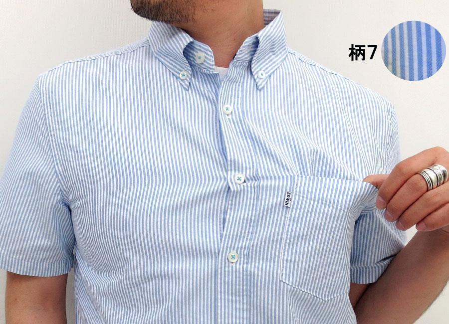 埃德温检查衬衫条纹衬衫短袖人酷最大[丸川EDWIN休闲衬衫按钮降低棉布衬衫吸汗速乾COOLMAX XL LL]