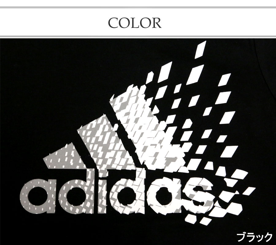 marukawa rakuten global market adidas t shirt short