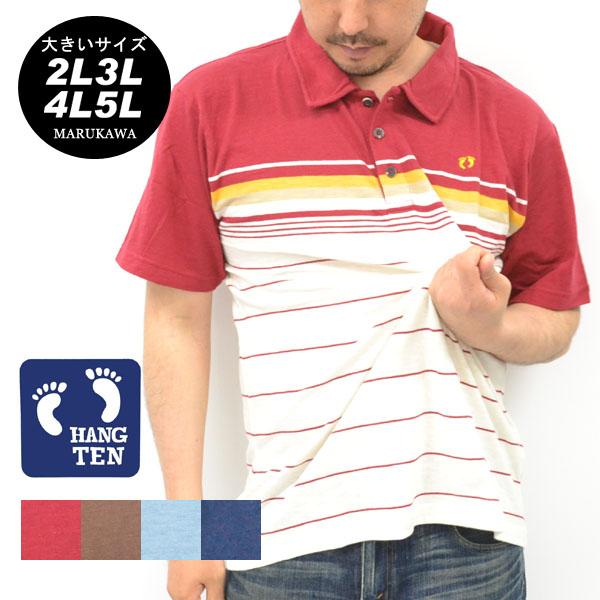 6908bb6a MARUKAWA: Large size men's HANG TEN Polo shirts short sleeve ...
