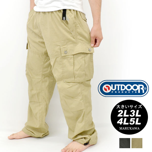 official shop official shop large assortment Large size mens cargo pants OUTDOOR PRODUCTS