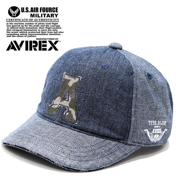 AVIREX盖子