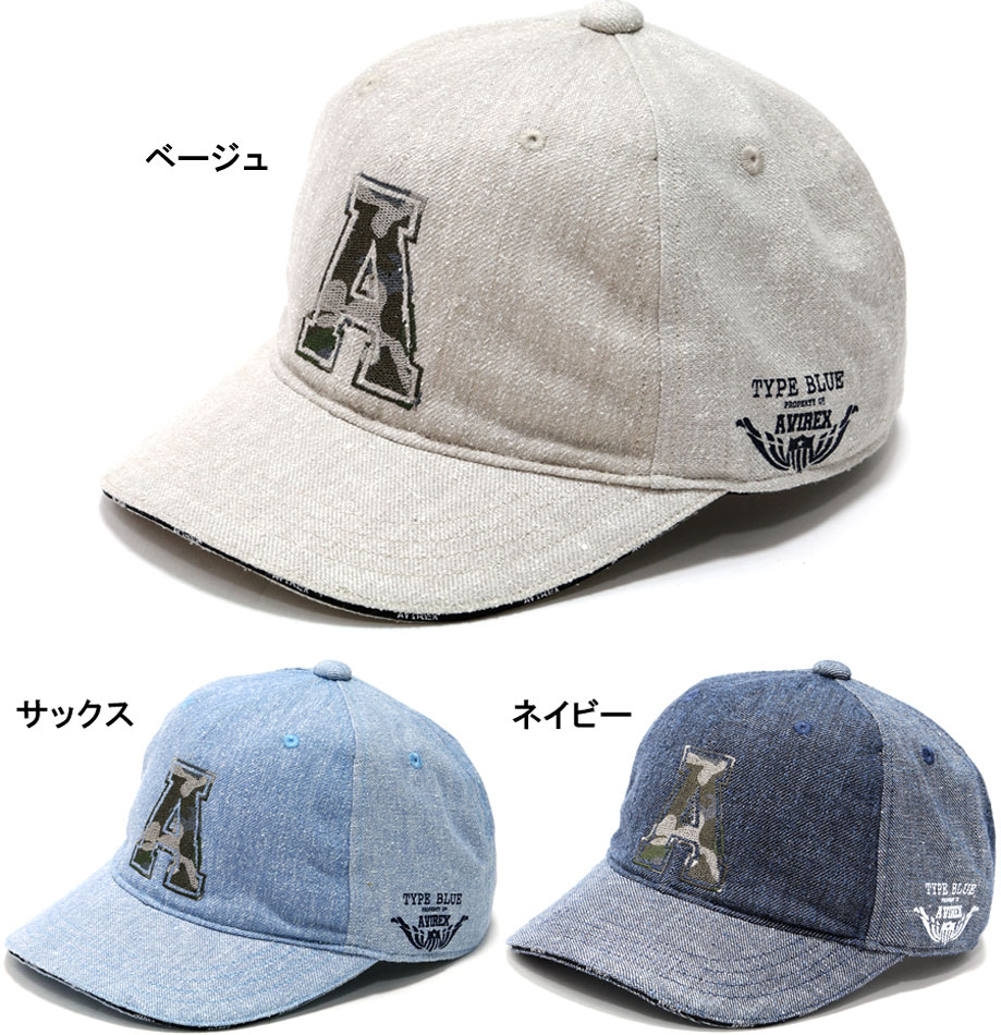 AVIREX Cap