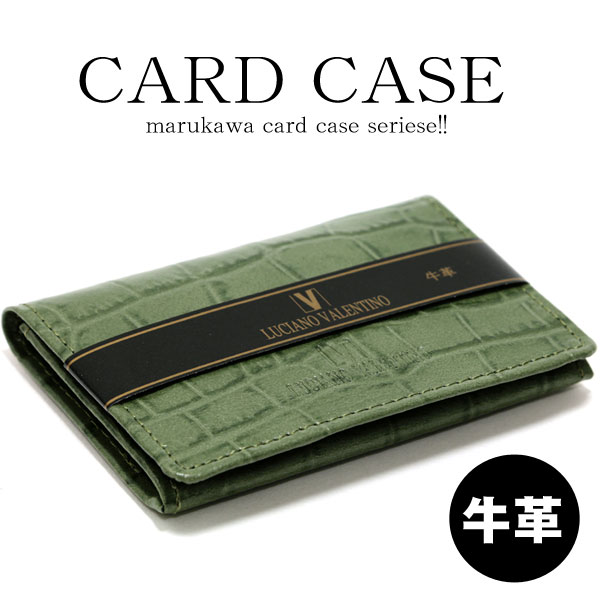 business card holder card holders mens leather leather name put the card holder womens business card holder leather card case card case card case - Women Business Card Holders