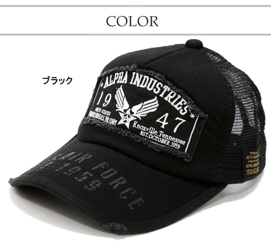208c4095475 alpha industries cap MARUKAWA  Alpha industries Cap mens Cap mens Cap UV  cut Hat men s