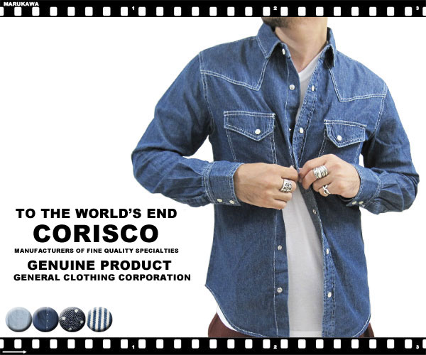 """34% Off CORISCO and Corisco all 4 color """"dots"""" and """"Hickory"""" """"stone' bleach' authentic denim Western shirt"""