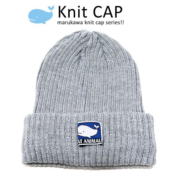 444fc2ea11f03 Knit Cap Hat men s knit hat women s knit knit knit hat unisex winter large  small face simple whale knit Cap knit hat knit Cap knit hat knit Cap knit  hat Hat ...