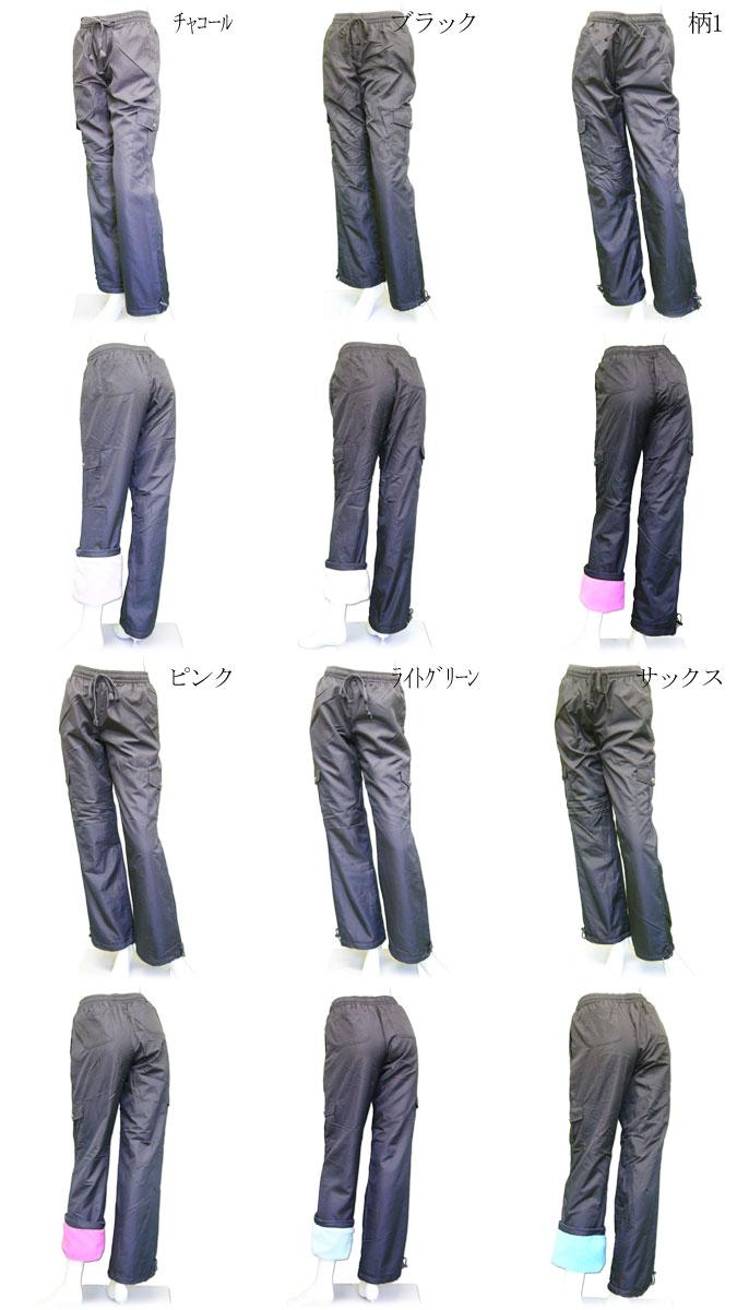 Back fleece piping cargo pant