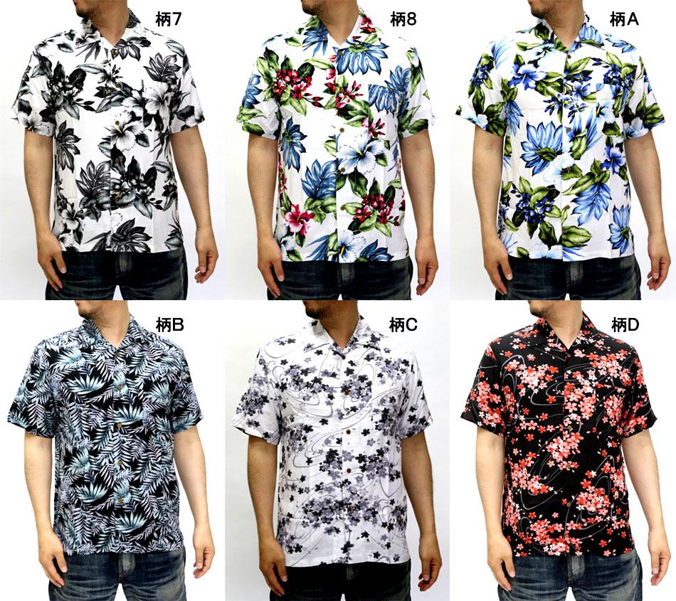 Aloha shirt rayon short-sleeved shirts Hawaiian Cool Summer