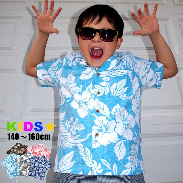 fbdc24f81 Kids clothing girls boys kids Hawaiian shirts cotton cotton short sleeve  Aloha 140 cm 150 cm ...