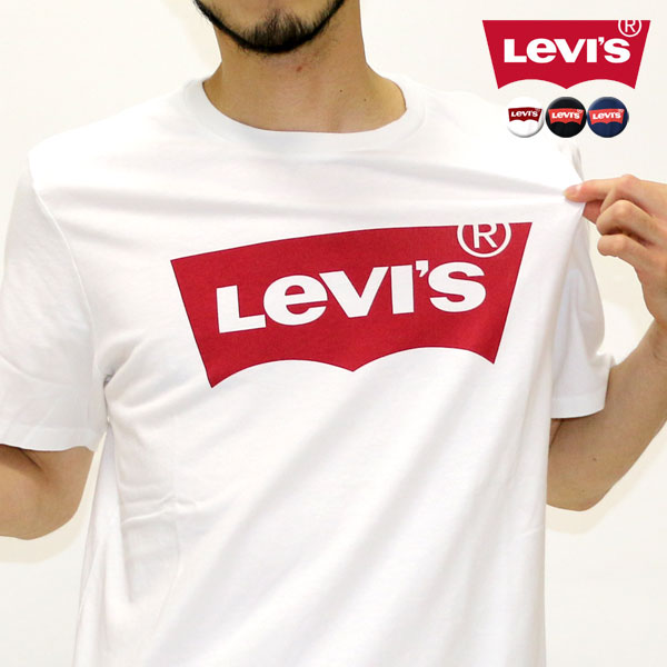b048c70a76e0b9 MARUKAWA: Levis T shirt mens logo printing T shirts | Rakuten Global ...