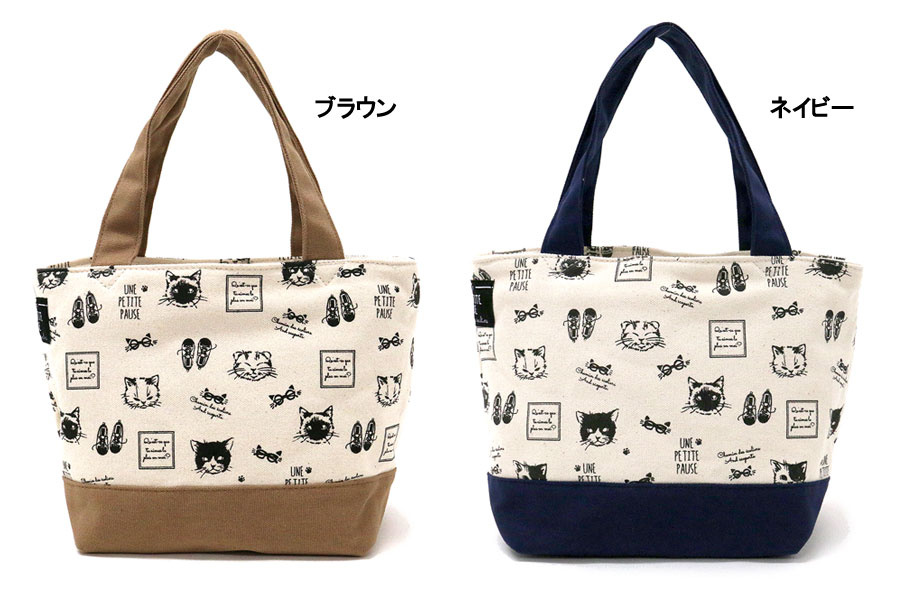 Cat Canvas Tote Mini Bag Mens Womens Small A4 Casual Commuter Simple Por Fashionable Lunch Bento Las