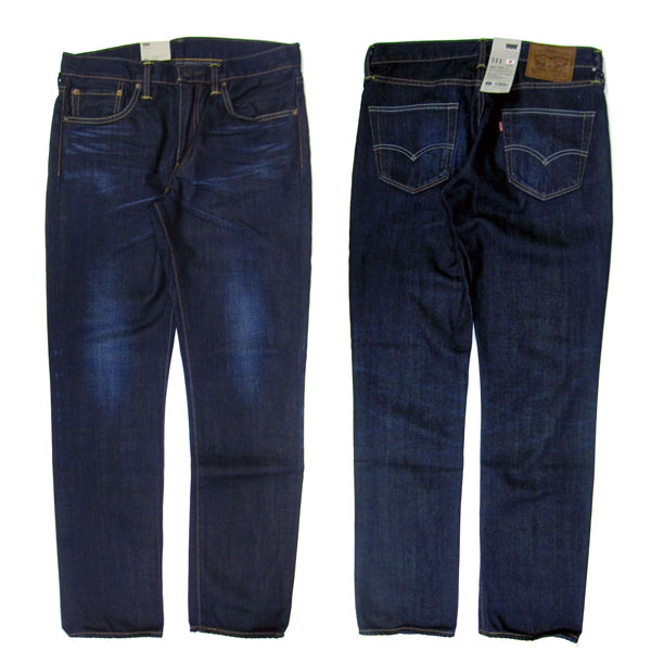 Levis and Levis 511-86888-0005-Japan-made Nations スキニーテーパード denim / jeans