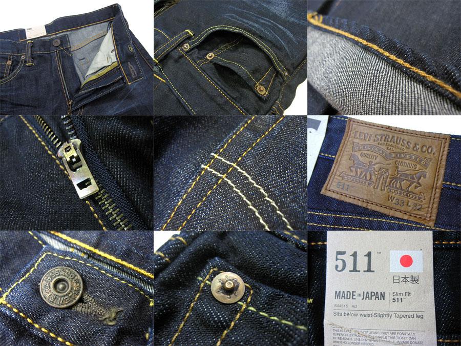 李维斯和 Levis 511-86888-0005-日本制造联合国 スキニーテーパード 牛仔 / 牛仔裤