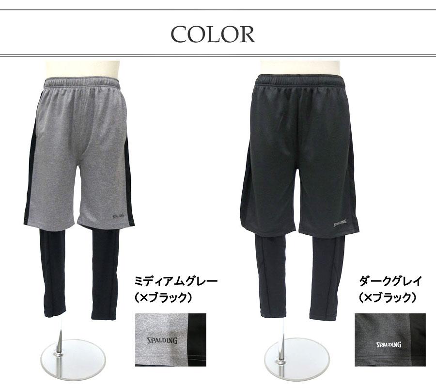 suporudingukompuresshontaitsusupattsuranningusupattsurongutaitsu+半裤子安排