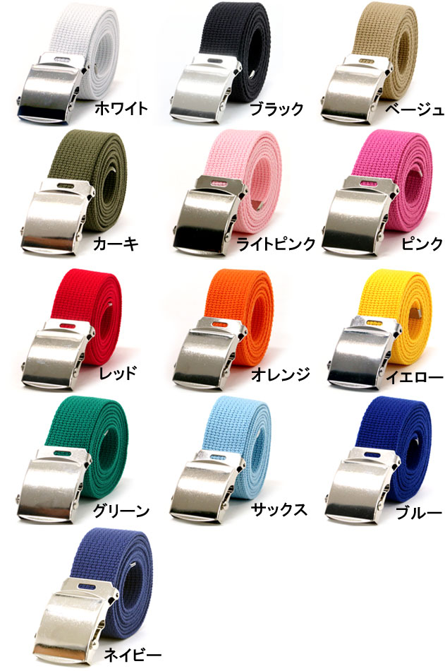 Color Gacha belt cloth belt GI belt made in Japan mens Womens unisex men women's buckle casual simple plain belt color GA Chabert work wear work clothes gift gifts birthday