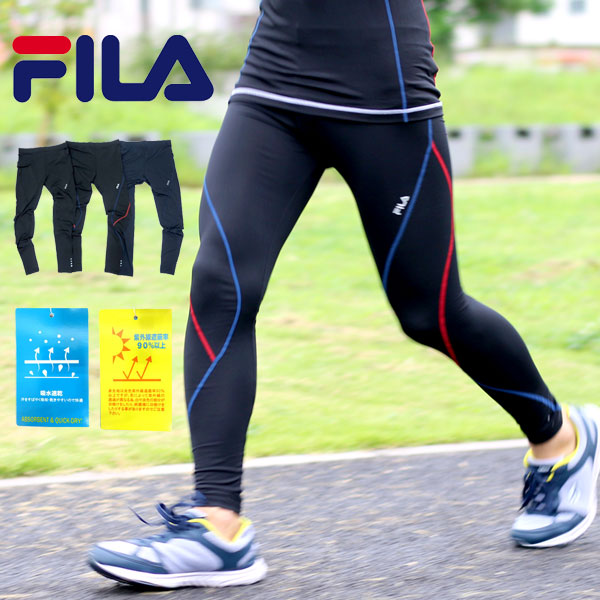 7d61df618d94 MARUKAWA: Fira spats mens running leggings long spats long tights ...
