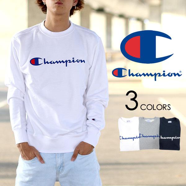 mens champion sweat suits