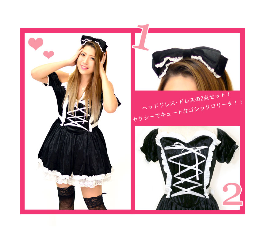 ... Halloween disguise clothes adult costume play costume play clothes costume Halloween Halloween sexy goblin Gothic witch ...  sc 1 st  Rakuten & MARUKAWA | Rakuten Global Market: Halloween disguise clothes adult ...