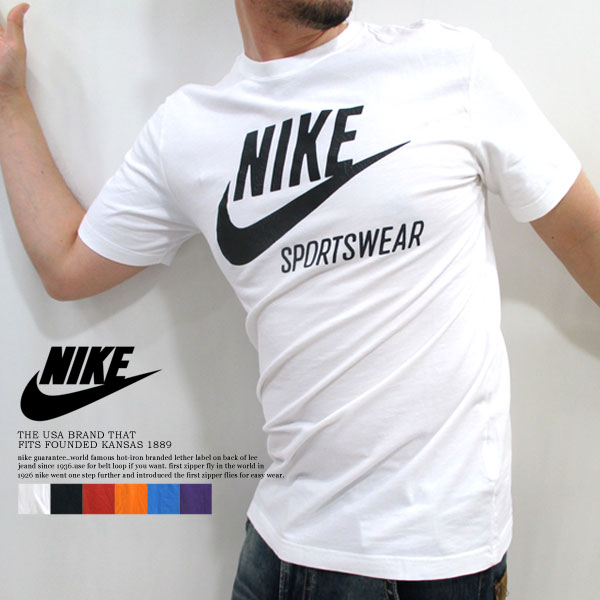NIKE Nike sports ~ cotton ~ peach material