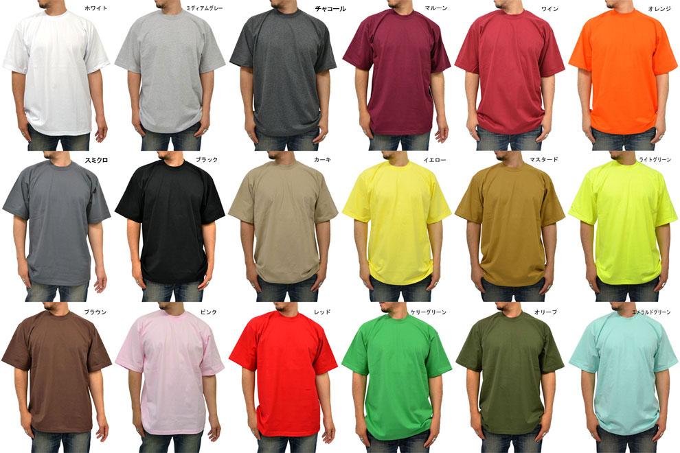 9ab47a6b386 PRO CLUB  Proclub Solid color short sleeve Plain T-shirt bulk ~ cotton 100%  ~ 20 different colors! Large