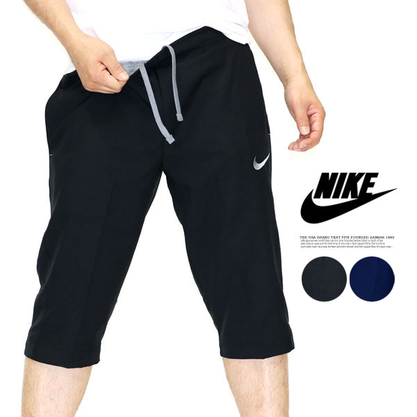 2ae7084f Nike Team woven 3 / 4 cropped pants mens dry fit