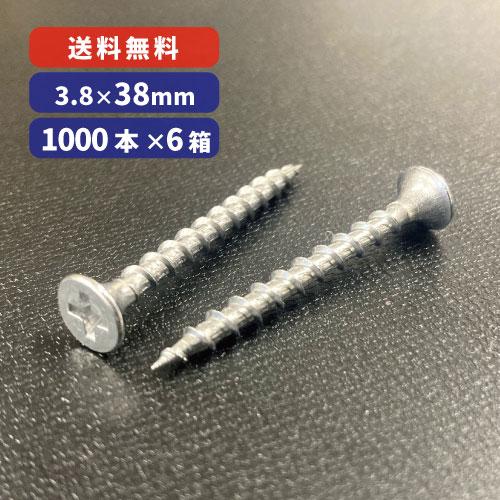 ステンレス コーススレッド3.8×38mm【1,000本入】×6箱セットステンレス(SUS410)製