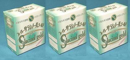 食事制限無し【スーパーサラシノールゴールド顆粒】2g×30包3個セット 買いまわり