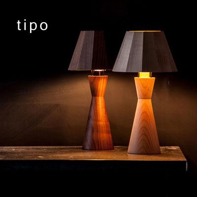 tipo(ティーポ) スタンドライト テーブルランプ テーブルライト ナイトランプ ナイトライト LED 北欧[ 照明 間接照明 和風照明 オブジェ インテリア照明 ]【送料無料】【メーカー直送の為、代金引換不可】