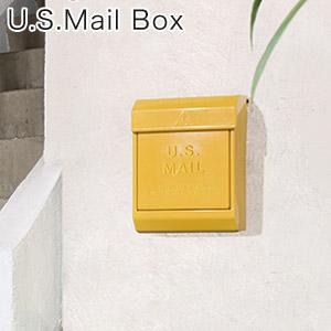U.S. Mail box(ユーエスメールボックス) ポスト カギ付き【ダイヤル鍵】【送料無料】【在庫要確認】【BK・BE・CR・YE欠品 4/下メーカー入荷予定】