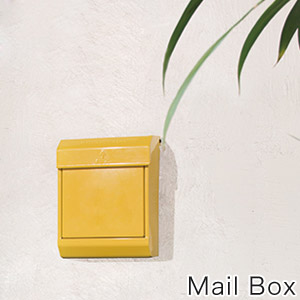 Mail box(メールボックス)ポスト カギ付き【ダイヤル鍵】【送料無料】【BK/CR/YE 3/下メーカー入荷予定】